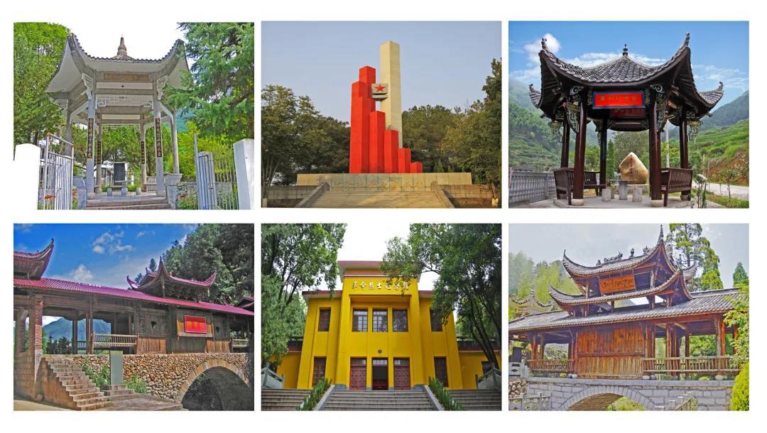 龙泉市文化馆