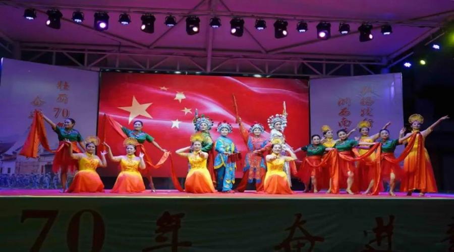 百姓大舞台   演出预告 龙泉市第七次人口普查暨统计开放日文艺晚会