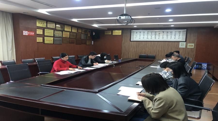 龙泉市文化馆召开全体干部大会