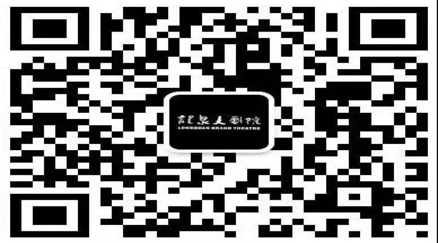 """福利来袭!庆祝中国共产党成立100周年""""同心跟党走、奋进新征程""""文艺巡演!"""