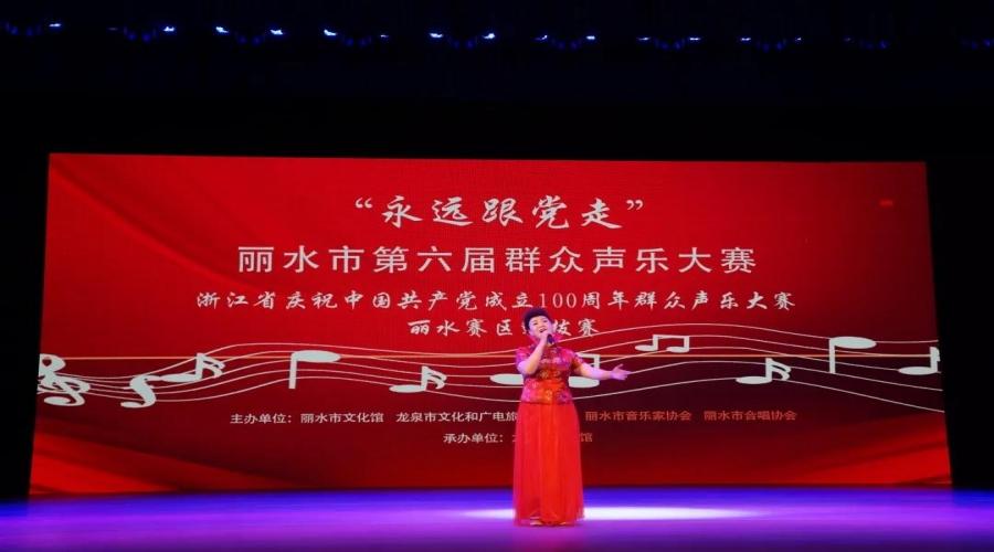 福利来啦!浙江省第九届群众声乐大赛重磅来袭!